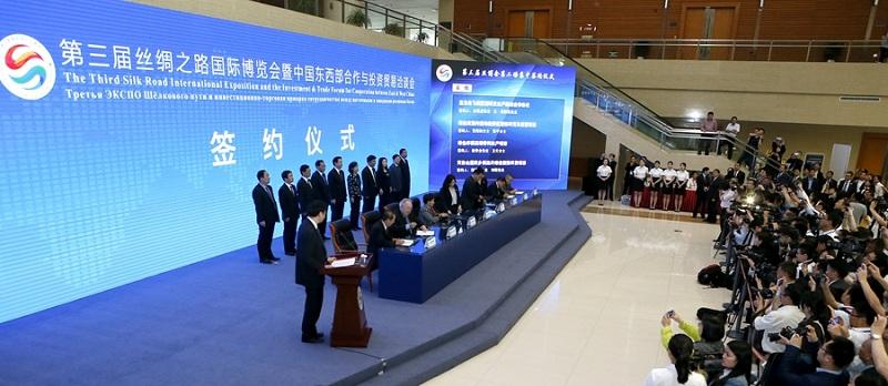 5月12日上午,易胜博体育丝易胜博第二场集中签约仪式在曲江国际会议中心举行01  张杰摄.JPG